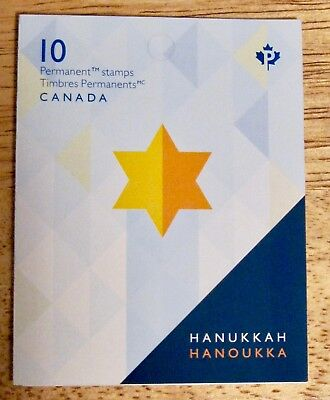 2017 Hanukkah stamp booklet - Recalled - 10 Permanent Stamps - PERFECT!