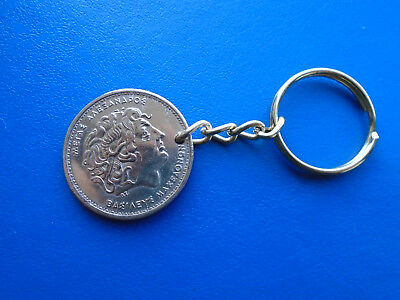 Alexander the Great beautiful Key Chain with Keyring and Greek coin