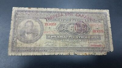 Greece 50 Drachmai Banknote 1923