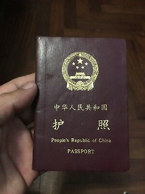 China Collectible Passport Nice To Add To Your Collection