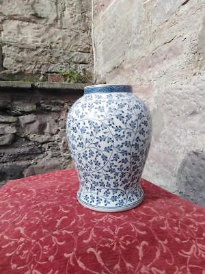Antique style Chinese baluster vase blue and white vintage