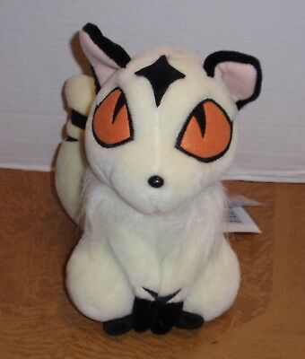 "New InuYasha KIRARA Cat 9"" Plush/Stuffed Animal"