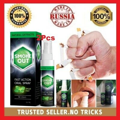2Pcs SMOKE OUT oral spray helps you to quit smoking Original Hendel's garden