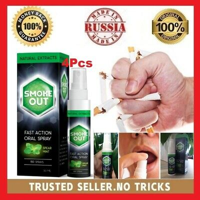 4Pcs SMOKE OUT oral spray helps you to quit smoking Original Hendel's garden