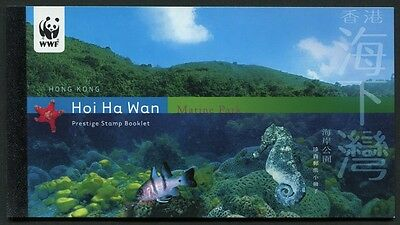 Hongkong 2003 Hoi Ha Wan Park WWF Corals Joint Issue Canada 1036-39 C Booklet