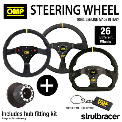 OMP Steering Wheel & Hub fits VAUXHALL CORSA C ALL (with 17mm SPLINE) 2000-2006