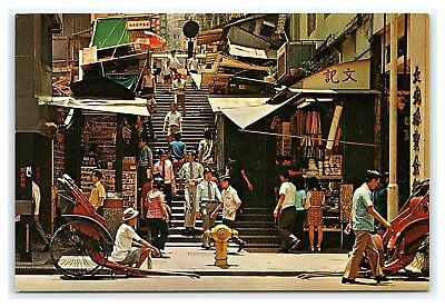Vintage Postcard Typical Street with Steps Central District Hong Kong China D11