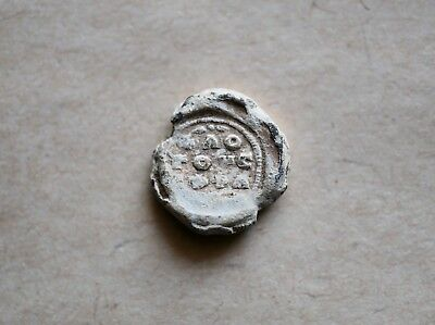 BYZANTINE LEAD SEAL 3/ BLEISIEGEL, GREEK INSCRIPTION IN BOTH SIDES (ca 11th c.)