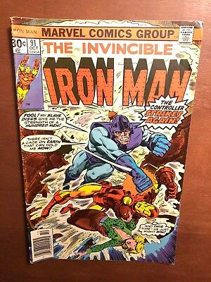 The Invincible Iron Man #91 (1976) 6.0 FN Marvel Key Issue Comic Bronze Age