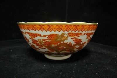 """Fine Chinese Antique Gilt Dragons Painting Porcelain Bowl """"daoguang"""" Mark"""