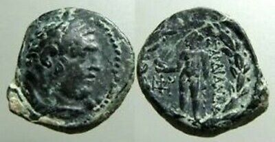 SARDEIS LYDIA AE18. 2ND CENT BC. Herakles & Apollo.A BEAUTIFUL BRONZE COIN
