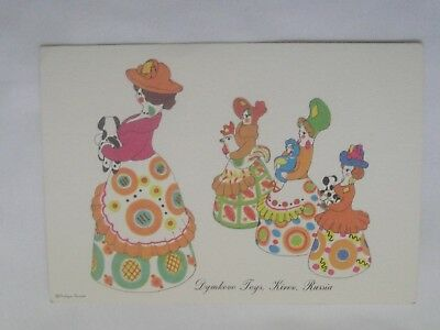 Dolls from United Nations Postcard Evelyn Curro Dymkovo Toys Kirov Russia