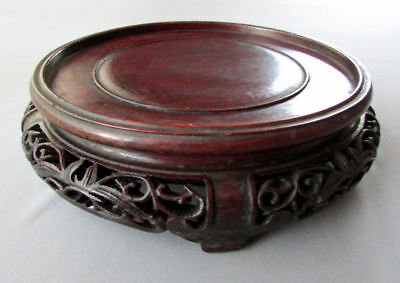 """Vintage CHINESE Hand Carved Rosewood PRESENTATION STAND 9 1/2"""" wide"""