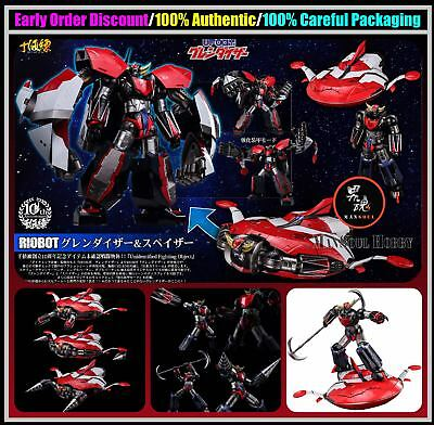 NEW SEN-TI-NEL Riobot Grendizer + Weapons & Space Set Articulated Action Figure