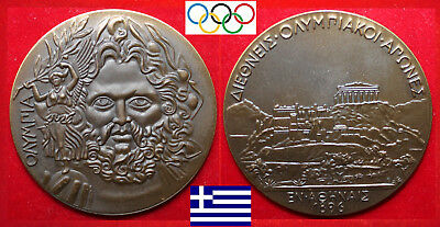 OLYMPISCHE SPIELE I. OLYMPIC GAMES MEDAILLE Ø 40mm * ATHEN 1896 * HELLAS GREECE