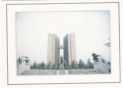 The Museum of Science and Technology Wuhan China Postcard Unused VGC