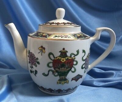 Vintage Oriental Chinese Porcelain Gold Trim Hand Painted Teapot