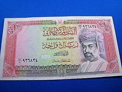 OMAN  1989  ONE RIAL BANKNOTE     (mr)