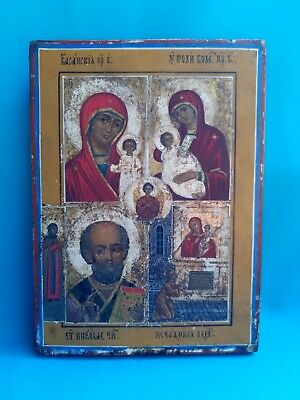 Antique 19c Russian Orthodox Hand Painted Wood Icon