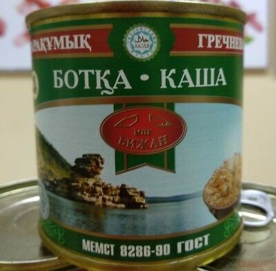 Buckwheat porridge with beef army emergency survival ration food canned 1-9 Pcs.