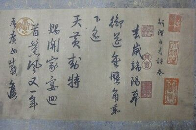 "Rare Long Old Chinese ""XieJin"" Scroll Handwriting Calligraphy Marks"