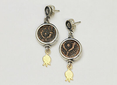 Sterling Silver Earrings, Gold-filled accents, Ancient Coins, Judaea w/Cert -044