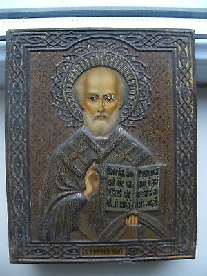 "Antique 19c Russian Orthodox Print on Metall Wood Icon ""Nicholas Wonderworker"""