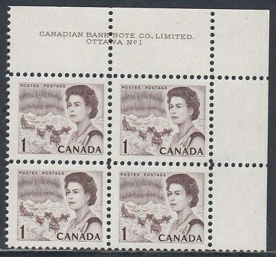 Canada Scott 454 UR Pl #1 MNH - 1967-72 Centennial Issue