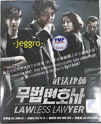 Korean Drama DVD Lawless Lawyer 2018 GOOD ENGLISH SUB Region 3 FREE SHIPPING