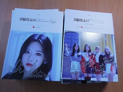 LOONA GIRL old promo SET autographed (signed) 5