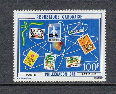 STAMPSonSTAMPS - Gabon - 1973 AIRMAIL set of 1 - (SC C137) -MNH- X546