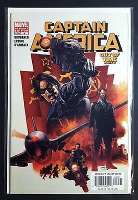 Captain America #6 | NM Key 1st Winter Soldier appearance Variant Cover 2005