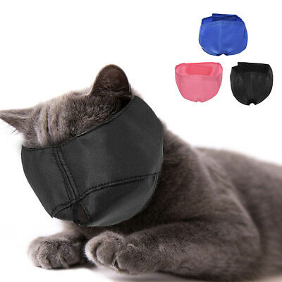 Pet Cat Muzzle Anti Bite Protector Cover Adjustable Nylon Eye Mask Grooming Tool