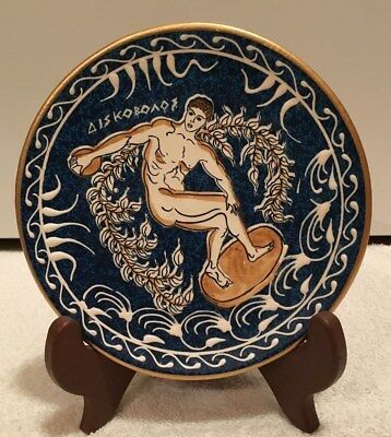 Antique Hand Made In Greece Collectible Art Plate, w/Ancient Creece Sports Deco