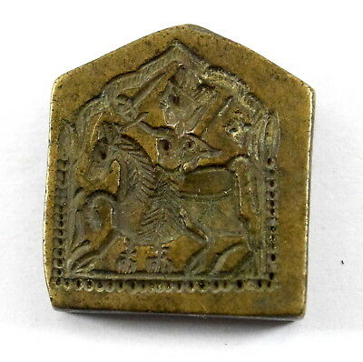 Vintage Bronze Dye Beautiful Indian Religious Stamp Rare Collectible. i7-5 UK