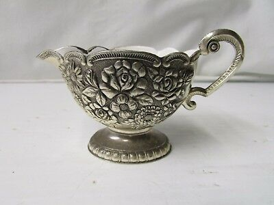 Ornate Silver Plate & Ceramic Milk Creamer Pitcher
