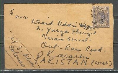 PS ENVELOP BRITISH CEYLON QE II 10 cent COLOMBO TO KARACHI RARE DESTINATION