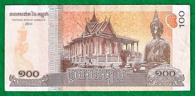 CAMBODIA:-100 Rials bank  note. 2014 series AP6968