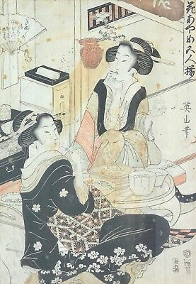 -Kikugawa Eizan (1787-1867)- Seated Geisha Table Scene, Japanese Woodblock Print
