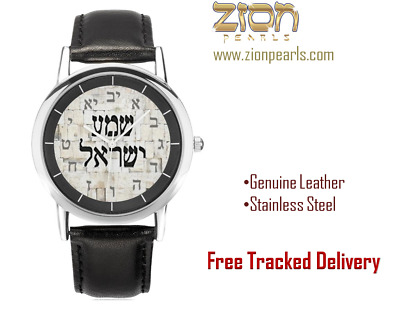 King Cyrus Donald Trump Half Shekel Style Jewish Temple Hebrew Watch Leather