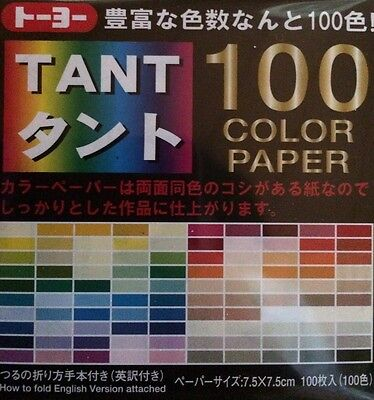 100 Color!  Double Sided! TANT Origami paper 100 Sheets 75mm Made In Japan