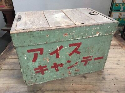 Antique Accessory Case Storage Furniture Japanese Wood Ice candy box 1940s H273