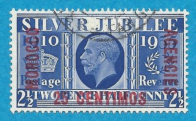 Morocco Agencies  70 Used  George V Silver Jubilee Spanish Currency