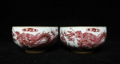 """Pair of Rare Antique Chinese Dragons Painting Porcelain Cups """"YongZheng"""""""