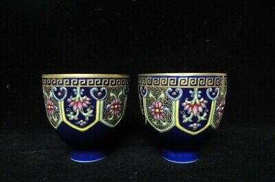 "Pair of Antique Chinese Blue Glaze Painting Porcelain Cups ""QianLong"""