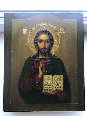 "Antique 19c Russian Orthodox Hand Painted Wood Icon""Christ Pantocrator""MODERN!!!"