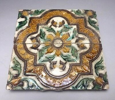 Matching Pair Large Antique Architectural Salvage Majolica Tiles