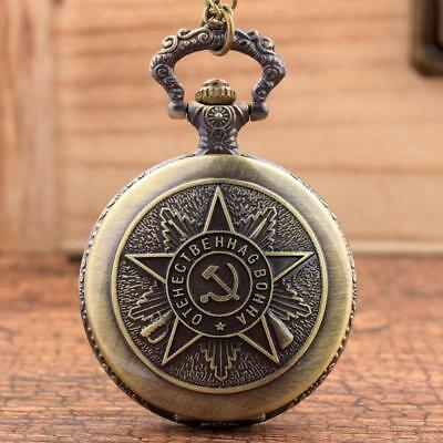 Pocket watch on a chain of the USSR Soviet sickle hammer Russia army communism n