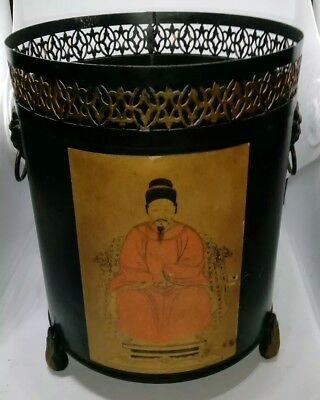 """Asian Design Metal Container ~ 7"""" ~ Plant Holder"""