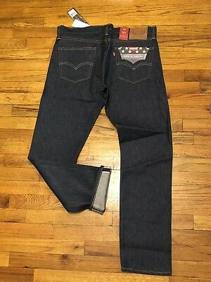 9874563be22 Levi S Made In Usa 511 Selvedge Raw Denim Jeans 34X32 Cone Mills White Oak  34 32